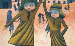Charles Blackman, The Exchange 1952, oil on plywood on composition board, 91.7 x 91.7 cm, National Gallery of Victoria, Melbourne, Purchased through The Art Foundation of Victoria with the assistance of Dr Joseph Brown AO, OBE, Honorary Life Benefactor, 1997